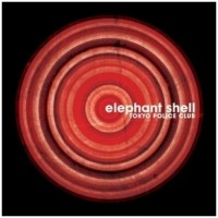Purchase Tokyo Police Club - Elephant Shell