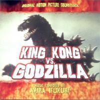Purchase Akira Ifukube - King Kong vs. Godzilla