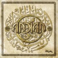 Purchase Arkan - Hilal