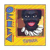 Purchase Famara - Oreba