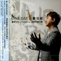 Purchase Dong Shun Wen - One Day