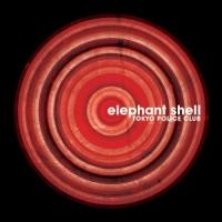 Purchase Tokyo Police Club - Elephant Shell (Remixes) (EP)