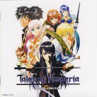 Purchase Namco Tales Studio Ltd - Tales Of Vesperia CD2