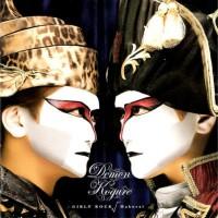 Purchase Demon Kogure - Girls' Rock √ Hakurai