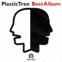 Purchase Plastic Tree - Best Album Shiro-Ban