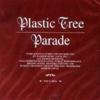 Purchase Plastic Tree - Parade