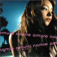Purchase Namie Amuro - Break The Rules