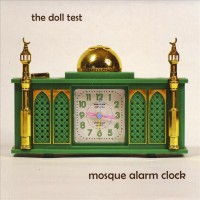 Purchase The Doll Test - Mosque Alarm Clock