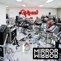 Purchase Ghinzu - Mirror Mirror