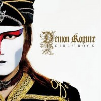 Purchase Demon Kogure - Girls' Rock