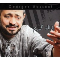 Purchase George Wassouf - Allah Kareem