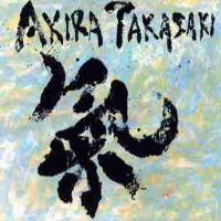 Purchase Akira Takasaki - Ki