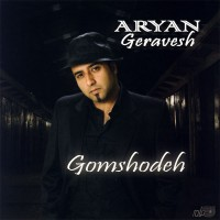 Purchase Aryan Geravesh - Gomshodeh