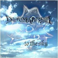 Purchase Deadmarsh - To The Sky