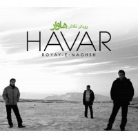 Purchase Havar - Royaye - Naghash