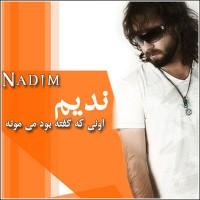 Purchase Nadim - Oni Ke Gofte Bood Mimoneh