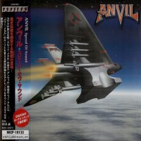 Purchase Anvil - Speed of Sound