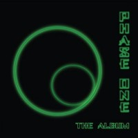 Purchase B Rice - Phase One the Album