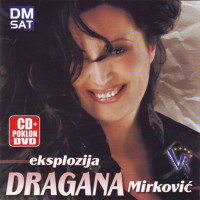 Purchase Dragana Mirković - Eksplozija
