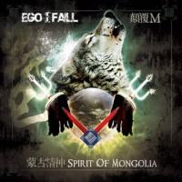 Purchase Ego Fall - Spirit Of Mongolia