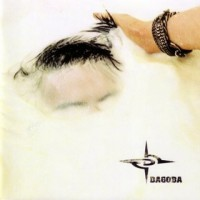 Purchase Dagoba - Dagoba