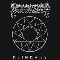 Purchase Dissection - Reinkaos