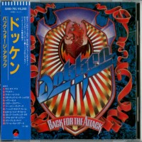 Purchase Dokken - Back For The Attack