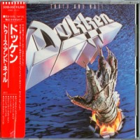 Purchase Dokken - Tooth And Nail