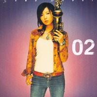 Purchase Yano Saori - 02