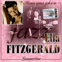 Purchase Ella Fitzgerald - Summertime