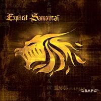 Purchase Explicit Samourai - RAP