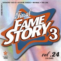 Purchase Fame Story 3 - Volume 24