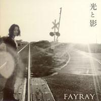 Purchase Fayray - Hikari To Kage