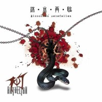 Purchase Anthelion - Bloodshed Rebefallen