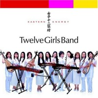 Purchase Twelve Girls Band - Eastern Energy