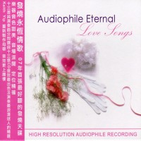 Purchase VA - Audiophile Eternal Love Songs