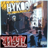 Purchase Hykoo - The Crooked Unseen LP
