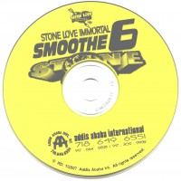 Purchase VA - Stone Love Immortal-Smoothe 6