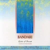 Purchase Bandari - Garden Of Dreams