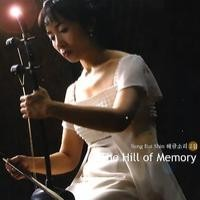 Purchase Sung Eui Shin - The Hill of Memory