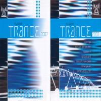 Purchase VA - Super Trance 2007