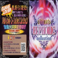 Purchase VA - Ultimate Euphoric Collection