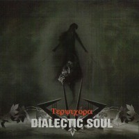 Purchase Dialectic Soul - Terpsychora