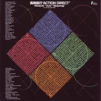 Purchase Masayuki Takayanagi - Action Direct Live At Zojoji Hall 1985