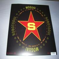 Purchase Moguai - Robotsoul-(SUPER3076)-Vinyl-2007
