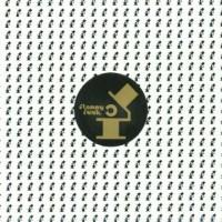 Purchase Alland Byallo - Dark Tide Disco EP