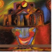 Purchase VA - Time Petah-Tiqva