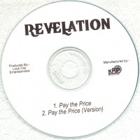 Purchase Revelation - Pay the Price CDS