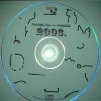 Purchase VA - Izdanja Koja Su Obiljezila 2006