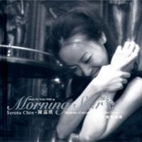 Purchase Serena Chen - Morning Star